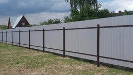 Готовые строения - Забор из профлиста, 0