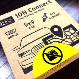 GPS-трекеры - ION Connect - GPS-трекер, 0