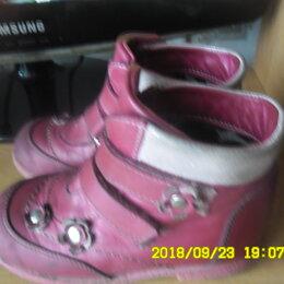 Ботинки - Весенняя обувь на девочку, 0