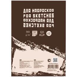 Рисование - Скетчбук - блокнот 60л. А5 на склейке…, 0
