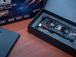 Видеокарты - Видеокарта ASUS Radeon R9 290X 1050Mhz PCI-E 3.0…, 0