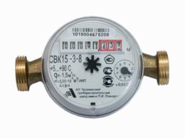 Счётчики воды - Счетчик воды СВК15-3-8, 0