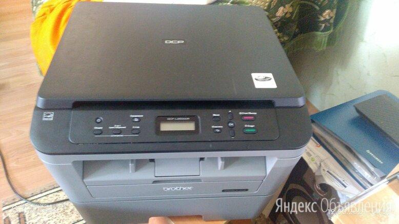 МФУ Brother DCP-L2500DR, принтер/сканер/копир по цене 9000₽ - Принтеры, сканеры и МФУ, фото 0