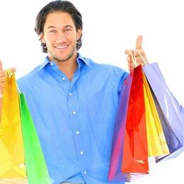 Торговля - Магазин одежды для мужчин, 0