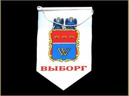 Флаги и гербы - ВЫМПЕЛ :: ГОРОДА ЛЕНИНГРАДСКОЙ ОБЛАСТИ :: ВЫБОРГ…, 0