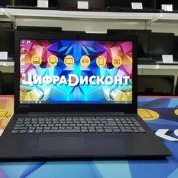 Ноутбуки - Lenovo Ryzen 5 2500U 8Гб 500Гб Radeon 540 На Гарантии!, 0