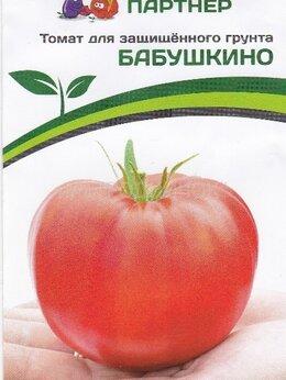Семена - Бабушкино Томат ПАРТНЕР 10шт Семена, 0
