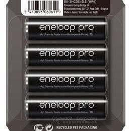 Аккумуляторы и зарядные устройства - Аккумуляторы Panasonic Eneloop, 0