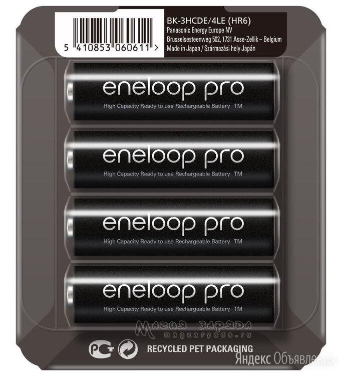 Аккумуляторы Panasonic Eneloop по цене 1000₽ - Аккумуляторы и зарядные устройства, фото 0