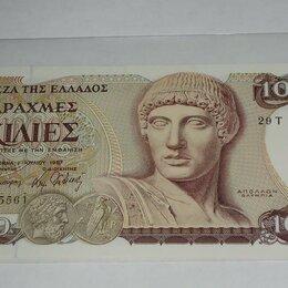 Банкноты - Греция, 0