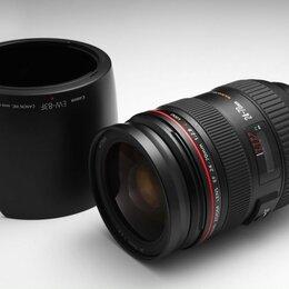 Объективы - Canon 24-70 2.8, 0