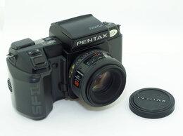 Пленочные фотоаппараты - Фотоаппарат Pentax SF1 с объективом SMC Pentax-F…, 0