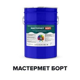 Краски - Корабельная антикоррозионная краска - МАСТЕРМЕТ…, 0