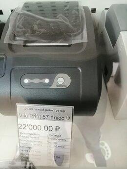 Контрольно-кассовая техника - Фискальный регистратор Вики принт 57Ф, 0