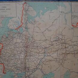 Гравюры, литографии, карты - Схема карта железных дорог СССР 1965, 0