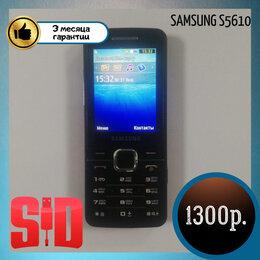 Мобильные телефоны - Samsung S5610, 0