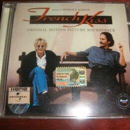 Музыкальные CD и аудиокассеты - CD к фильму Французский поцелуй, 0