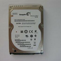 """Жёсткие диски и SSD - Жесткий диск ноутбука 2,5"""" HDD SEAGATE 160Gb ST9160301AS, 0"""