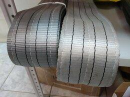 Грузоподъемное оборудование - Строп текстильный петлевой 4,0т, 0