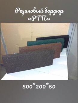 Тротуарная плитка, бордюр - Резиновая плитка  бордюр , 0