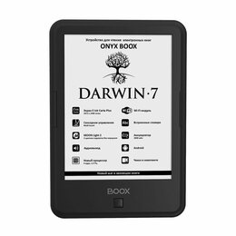 Электронные книги - Электронная книга ONYX BOOX DARWIN 7 черная, 0