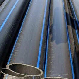 Водопроводные трубы и фитинги - Трубы ПНД полиэтиленовые d20-400 питьевые и технические, 0
