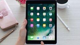 Планшеты - 🍏 iPad Air 32Gb Space Gray (черный), 0