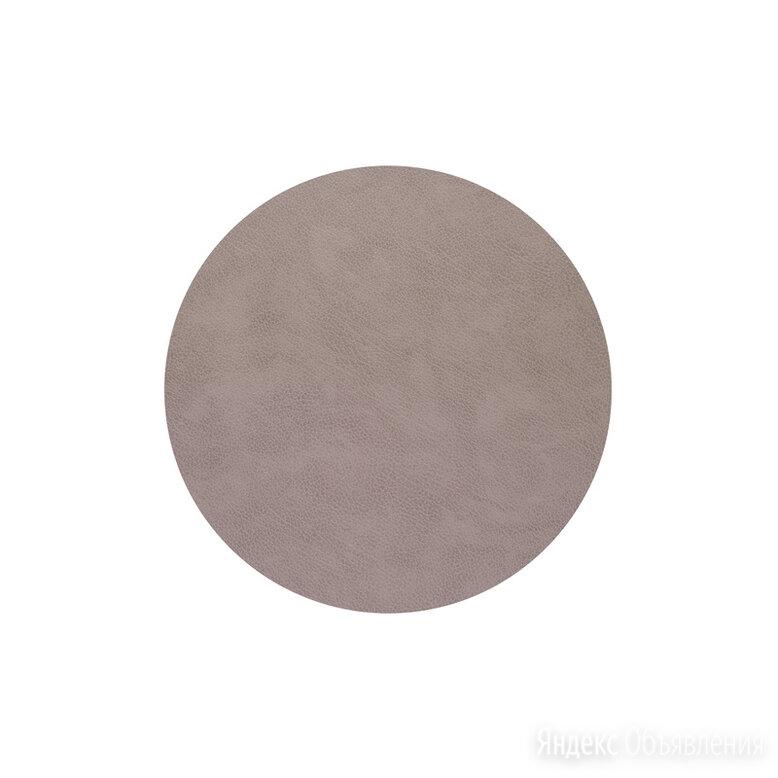Сервировочная салфетка из натуральной кожи круглая 30 см теплый серый Bull по цене 2750₽ - Скатерти и салфетки, фото 0