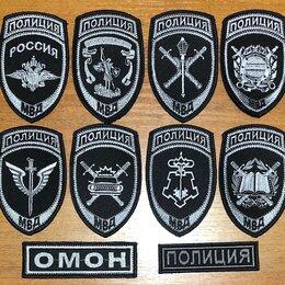 Военные вещи - Полицейские шевроны и нашивки , 0