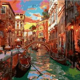 Раскраски и роспись - Картина по номерам на холсте-венеция, 0
