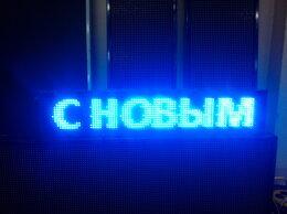 Рекламные конструкции и материалы - Светодиодная строка P10B DIP (синяя) 1010х210 мм, 0
