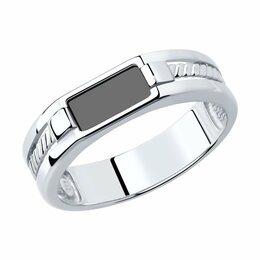 Кольца и перстни - Кольцо  94012169, 0
