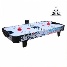 """Игровые столы - Игровой стол - аэрохоккей DFC MINI 42"""" JG-AT-14200, 0"""