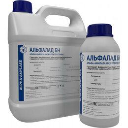 Товары для сельскохозяйственных животных - Альфа-амилаза бактериальная низкотемпературная, 0