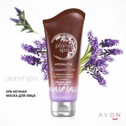 Маски - #Planet SPA Ночная маска для лица, 0