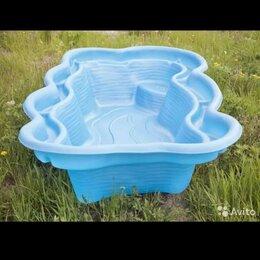 Готовые пруды и чаши - Пруд садовый полиэтиленовый цветной 1400 литров, 0