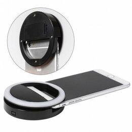 Осветительное оборудование - Светодиодное селфи кольцо (USB) черный, 0