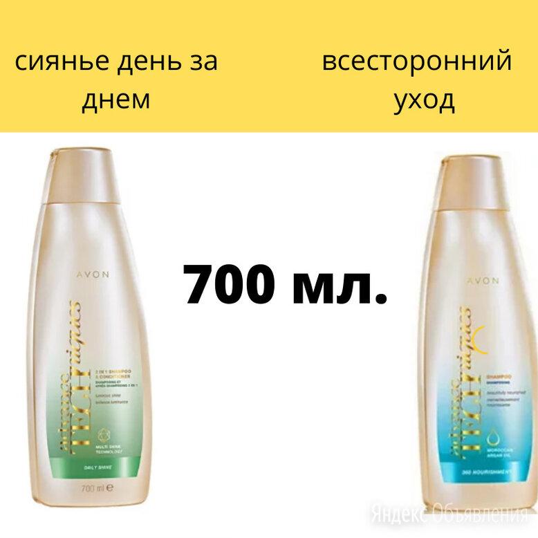 шампунь для волос 700 мл.  Цена 200 рублей по цене 200₽ - Парфюмерия, фото 0