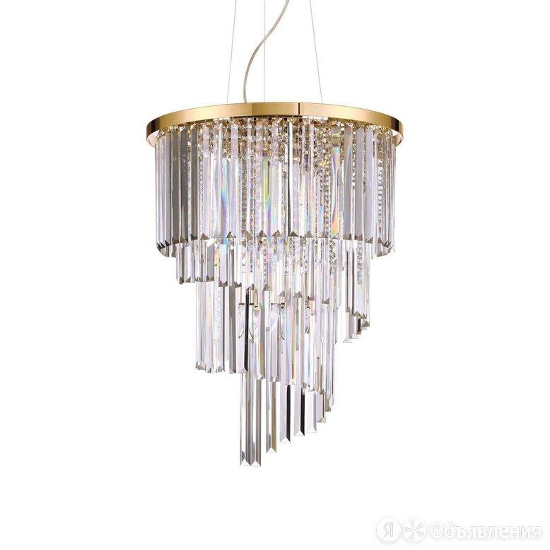 Люстра подвесная золото Carlton SP12 Oro по цене 71230₽ - Люстры и потолочные светильники, фото 0