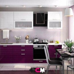"""Мебель для кухни - Кухня серии """"Линда"""", 0"""