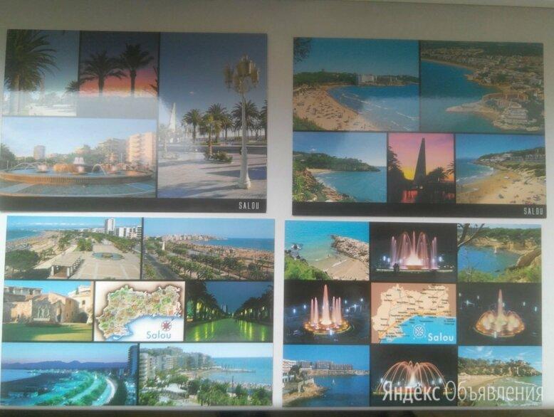 Открытки город Салоу Salou Испания Spain по цене 50₽ - Открытки, фото 0