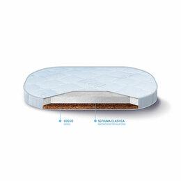 Матрасы и наматрасники - Детский овальный матрас 125х75 см белый Laverita, 0