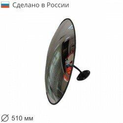 Зеркала - Обзорное зеркало безопасности 510 мм, чёрный кант, 0