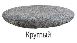 Чехлы для мебели - Чехол на табурет круглый 1 шт, 0