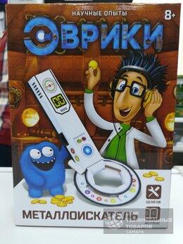 Наборы инструментов и оснастки - Набор для опытов Металлоискатель н/б 2463891, 0