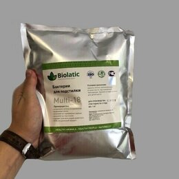 Аксессуары, комплектующие и химия - Бактерии для туалетов и навоза, 0