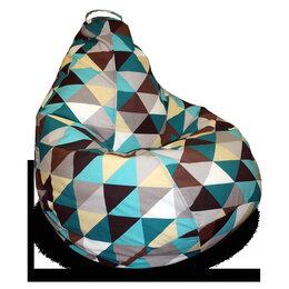 Кресла-мешки - Кресло мешок XL жаккард ромб бирюза (130х90 см), 0