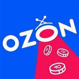 Подарочные сертификаты, карты, купоны - Промокод ozon, 0
