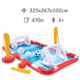 Игровые и спортивные комплексы и горки - Детский водный игровой центр Футбол+Волейбол+Бейсбол , 0