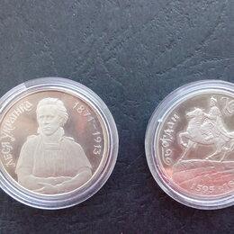 Монеты - Коллекционные монеты ПРУФ, 0